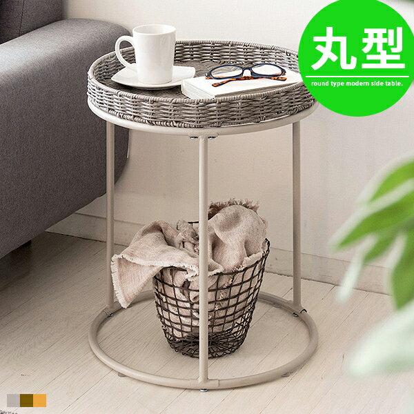 サイドテーブルおしゃれ北欧丸ベッドサイドテーブルアイアンスチールラタンスリムコンパクトソファーサイドテーブルテーブルカフェテーブ