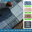 ラグ ラグマット カーペット マット 敷きマット 絨毯 じゅうたん 6畳 8畳 …