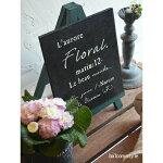 Floraフローラボードイーゼルスタンド
