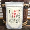 G-BALITの日本産最高級 三十九雑穀米パウダー シリカパウダー配合150g 愛情たっぷり 無添加 無香料 無着色 無糖 270度焙煎 きな粉みたいな 雑穀 雑穀米 三十九雑穀米 植物性シリカ 賞味期限1年