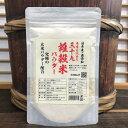 G-BALITの全日本産最高級 三十九雑穀米パウダー 玄米パウダー配合 300g 150g×2 愛情たっぷり 無添加 無香料 無着色 無糖 270度焙煎 きな粉みたいな 雑穀 雑穀米 三十九雑穀米 玄米 玄米粉 賞味期限1年