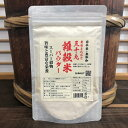 G-BALIT の日本産最高級 三十九雑穀米パウダ- 450g 150g×3袋 愛情たっぷり 無添加 無香料 無着色 無糖 270度焙煎 きな粉みたいな 雑穀 雑穀米 三十九雑穀 日本雑穀 賞味期限1年