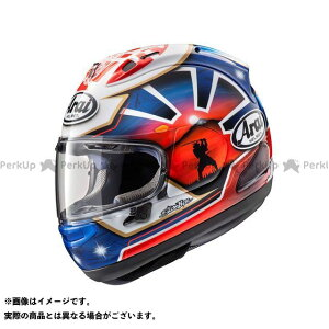 アライ ヘルメット Arai  RX-7X PEDROSA SAMURAI SPIRIT BLUE(ペドロサ サムライ スピリッド青) 61-62cm