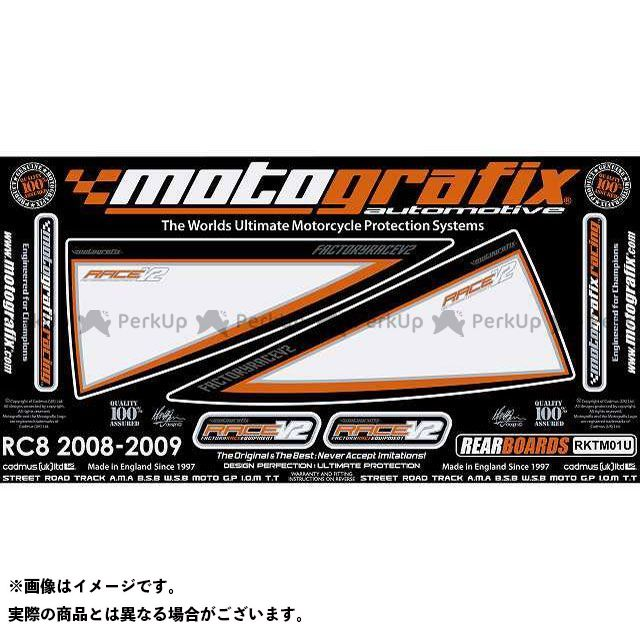 送料無料 モトグラフィックス 1190 RC8 ドレスアップ・カバー RKTM01U ボディパッド Rear KTM