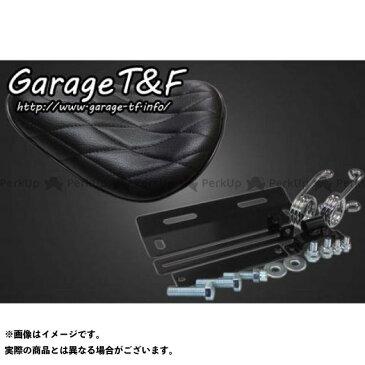 ガレージT&F ドラッグスター400 ドラッグスタークラシック400 シート関連パーツ ソロシート(ダイヤ)ブラック&スプリングマウントキット