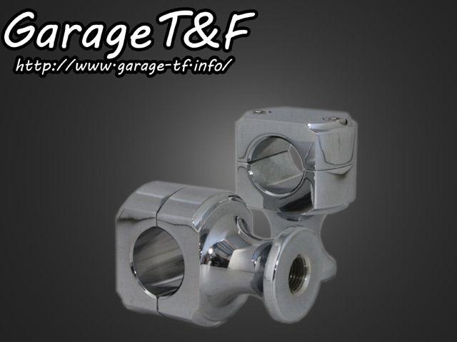 ガレージT&F SR400 ハンドルポスト関連パーツ スクエアハンドルポスト2インチ メッキ