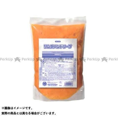 【無料雑誌付き】イチネンケミカルズ リムズハンドソープ詰替用 2kg ICHINEN CHEMICALS