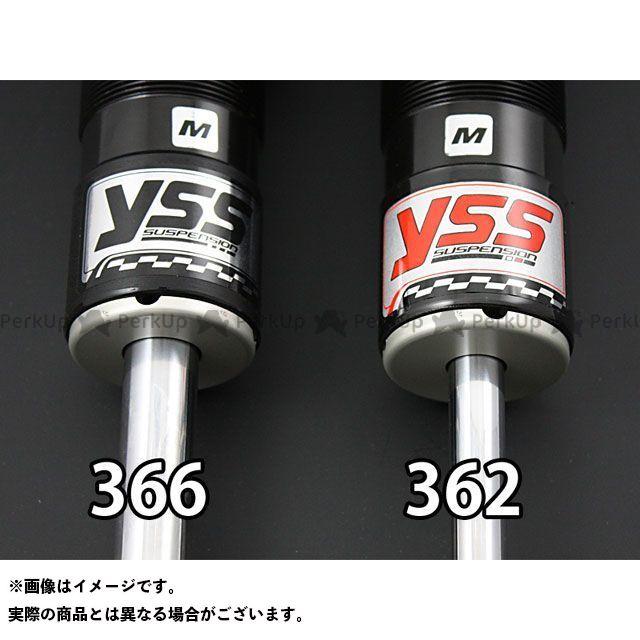 送料無料 YSS W650 リアサスペンション関連パーツ Rod Line ZR366 300mm/11.8inc ブラック レッド