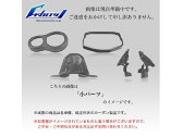 Carbony RZ250LCLC カーボン チャンバーガード 織り方:綾織り 仕上がり:ツヤ有り RZ250 LC