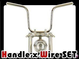 送料無料 グッズ TW200 TW225 ハンドル関連パーツ TW225/200(00-) KILLERS BAR ワイヤー、セット