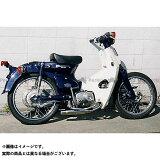 WirusWin カブ50用 シャープダウンマフラー カブ50(キャブレター仕様車)