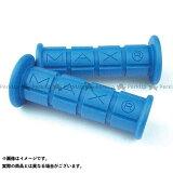 【エントリーで最大P21倍】マックスグリップ MAX GRIP 120mm カラー:BLUE MAX GRIP