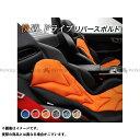 【無料雑誌付き】ミッションプライズ RS-1 カラー:カモフラ...