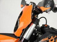 TrailTechトレイルテックX2OFF-ROADECLIPSEHID70W(オレンジ)
