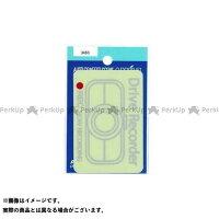 【無料雑誌付き】東洋マーク 一般ステッカー ドライブレコーダー 四角 シルバー(3463) Toyo Mark