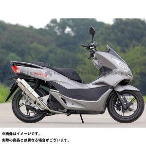 送料無料 SP忠男 PCX150 マフラー本体 PURE SPORT SilentVersion