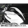 ILMBERGER Ducati 696/1100 Monster用 タンクエクステンション 696/1100 Monster