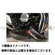 マジカルレーシング アンダーカウル 材質:FRP製・黒