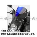 送料無料 マジカルレーシング ディアベル スクリーン関連パーツ バイザースクリーン(50mmロングスクリーン) 平織りカーボン製 スーパーコート