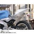 才谷屋ファクトリー シングルシート/ストリート 仕様:テール穴アリ カラー:白ゲル FZR250R