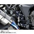【送料無料】OVER RACING PROJECTS バックステップ 4ポジション カラー:ブラック Ninja 1000 Z1000