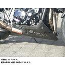 送料無料 エーテック ZRX1200ダエグ カウル・エアロ アンダーカウル ノーマルマフラー対応 FRP/黒