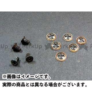 PMC カワサキ汎用 ドレスアップ・カバー サイドカバーエンブレム取付スピードナットセット