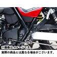 BABYFACE タンデムブラケット カラー:ブラック CB400