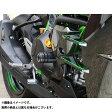 BABYFACE エンジンスライダー H2