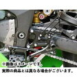 BABYFACE IDEAL バックステップキット カラー:ブラック ニンジャZX-6R ニンジャZX-6RR