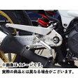 BABYFACE バックステップキット カラー:ブラック VTR250
