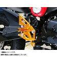 BABYFACE バックステップキット カラー:ブラック GROM/MSX125