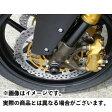 BABYFACE アクスルプロテクター フロント カラー:ブラック B-KING