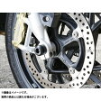BABYFACE フロントアクスルプロテクター R1200R/RS