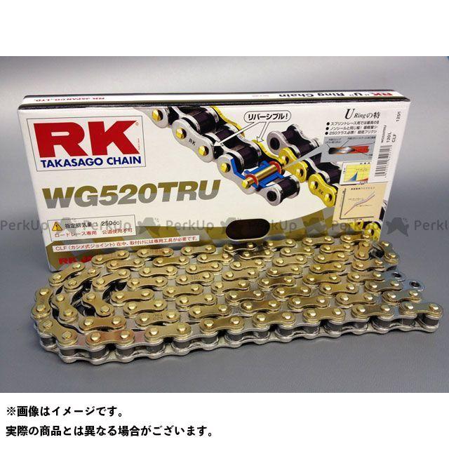 駆動系パーツ, ドライブチェーン  520TRU 130L rk-japan