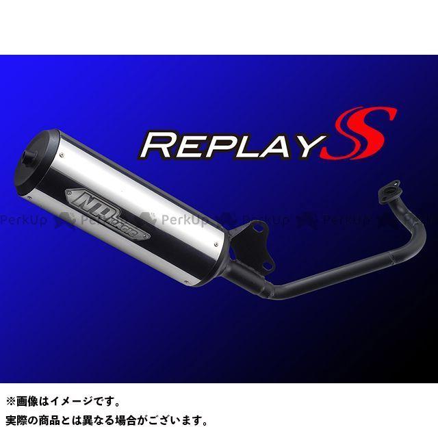 NRマジック ボックス Replay 『S』 盗難防止TB付