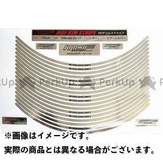 MDF 汎用 ハブ・スポーク・シャフト リムストライプ(ロゴ文字なし) 6ミリ 20インチ ミラーシルバー