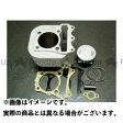 B-MOON Factory ボアアップキット/アドレスV125/161cc アドレスV125