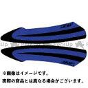 MDF セロー250 ドレスアップ・カバー SEROW(05-) グラフィックキット アタッカーモデル ブルータイプ フロントフェンダーセット