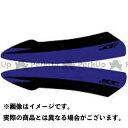 MDF セロー250 ドレスアップ・カバー SEROW(05-) グラフィックキット ファイアーモデル ブルータイプ フロントフェンダーセット