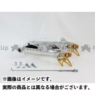 ケップスピード ゴリラ モンキー モンキー/ゴリラ用 アルミスイングアーム GF(+6cm)