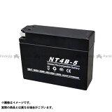 NBS 汎用 バッテリー関連パーツ NT4B-5