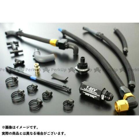 テラモト ZRX1200R ZRX1200S T-REVαシステムSPフルキットZRX1200R/S カラー:ブラック TERAMOTO