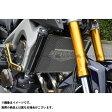 AGRAS ラジエターコアガード タイプ:Bタイプ(AGRASロゴ無し) MT-09