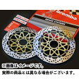 brembo フローティングディスク 左右セット HP4
