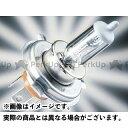 送料無料 ピア 汎用 ヘッドライト・バルブ ハイパワーバルブ H4(2個セット)