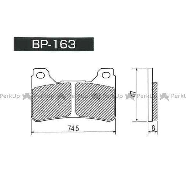 ブレーキ, ブレーキパッド  CBR1000RR CBR600RR BP-163K Project