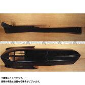 弥生 アンダートレイ タイプ2 素材:FRP T-MAX530