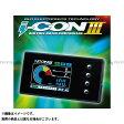 BLUE LIGHTNING RACING インジェクションコントローラー i-CON III Sellow