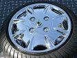 BLASTMANIA フロントクロームホイールカバー(Eタイプ)+LEDダイヤモンドライトバーセット LEDカラー:青 グランドマジェスティ250